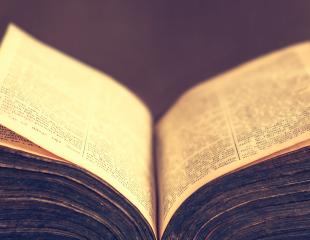 bible_blurry